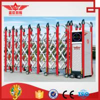 Buy cheap Accordion gate without track /aluminum trackless gate-L1433 product