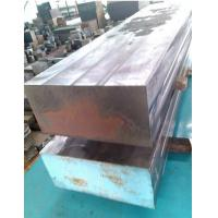 Buy cheap DIN 1.2312 High Hardness Forging Die Steel Mould Steel product