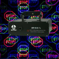 Buy cheap DJ Sound/Auto Active laser light BLONG HT-818 400mW RGB stage laser equipment from wholesalers