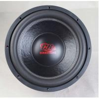 China Trucks  Compact Car Subwoofer Low Pass Frequency Double Stacked Magnets on sale
