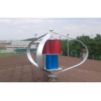Buy cheap High Power Large Maglev Wind Generator Magnetic Windmill CXF-300W product
