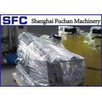 Buy cheap Sludge Treatment Equipment For Dewatering , Solid Liquid Separation Equipment product