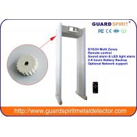 Buy cheap Shopping mall , Entertainment Door Frame Metal Detector with LED light product
