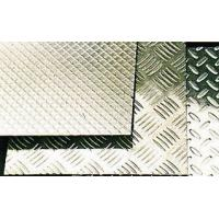 Buy cheap Two / Three / Five Bars Polished Aluminum Sheet Chequered Sheet Or Coil product