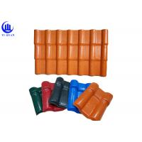 Buy cheap Easy Installation Synthetic Terracotta PVC Roofing Sheet Synthetic Resin PVC Plastic Roof Tile product