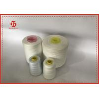 Buy cheap Industrial Polyester Yarn 100% Spun Polyester Sewing Thread For Weaving , Knitting product