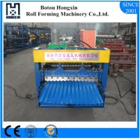 Buy cheap Galvanized Plate Corrugated Sheet Roll Forming Machine 13 Rows Rollers product