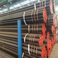 China Fine Grain Carbon Manganese Steel Casing And Tubing Carbon ASTM A105 ASTM A350-LF2  For Piping on sale