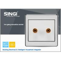 Buy cheap Wall plate: Keystone Jack - 3.5mm Stereo Audio Block Connector, white product