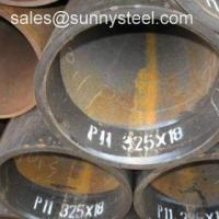 Buy cheap ASTM A199 Heat-Exchanger tubes product