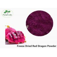 Buy cheap 80 Mesh Health Care Dried Red Dragon Fruit Powder For Bakery Restaurant Snacks product