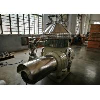 Buy cheap Durable Disc Stack Centrifuge / Fruit Juice Separator For Processing Beverages product