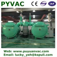 Buy cheap Double Chambers of Insulation Cups Vacuum Brazing Furnace/Vacuum Welding Technology product