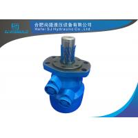 Buy cheap Small Commercial Hydraulic Motor, High Torque Low Rpm Hydraulic Motor product