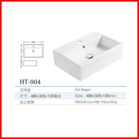 Buy cheap china new model small size toilet stone wash basin sanitary wares product