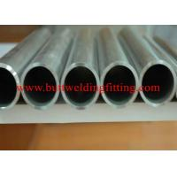 Buy cheap Large Diameter Copper Nickel Tube C70600 C71500 ASTM B111 ASTM B466, B359, JIS H3300 product