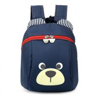 Buy cheap Navy Animal Pattern Personalized Kids Backpacks Durable Backpacks For School product