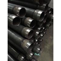 Buy cheap High Quality Screw Type Sonic Logging Steel Pipe / Tube / Sounding Steel Pipe product