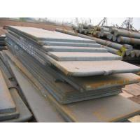 Buy cheap A265 (nickel base alloy clad plates) product