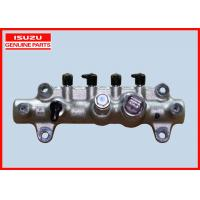 Buy cheap 8980118882 ISUZU Common Rail ASM , Injection Common Rail For NQR 4HK1 product