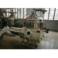 Buy cheap Continuous Centrifugal Separator / Conical Disc Centrifuge For Extreme Tiny Solid Separation product