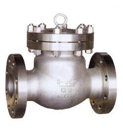 Buy cheap ANSI swing check valve150-900LB product