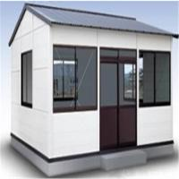 Buy cheap China Prefab Modular Home for Steel Structure House Design Plm-366 2 bedroom modular homes product