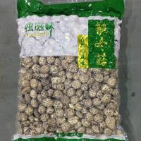 Buy cheap Factory Price  Dried Tea Flower Mushroom Whole 3KGS Pack with Cap 3-4CM product