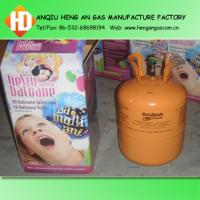 Buy cheap 0.42 cubic meters Helium Disposable Gas Cylinder product