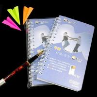 Buy cheap Paper Notebook product
