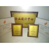 Wuxi Hanhe Aviation Technology Co., Ltd. Certifications