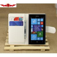 Buy cheap Nokia Lumia 520T PU Wallet Leather Cases Multi Color product