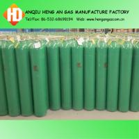 Quality hydrogen gas cylinder for sale