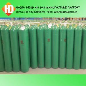 Buy cheap cylindre de gaz d'hydrogène product