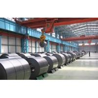 China SGCC Custom Cold Rolled Steel Coil For Industrial Environment Protection wholesale