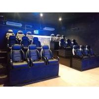 Buy cheap Removable 9D 7D Movie Theater With Hydraulic , Electric Motion System product