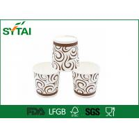 Buy cheap 10 / 16 Oz Orange Printing insulated paper coffee cups Simple Design Impermeability from wholesalers