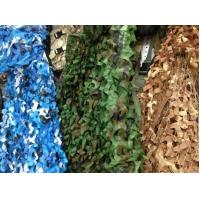 Buy cheap Optical Military Camo Netting Camouflage Sunshade Net For Camping & Hiking product
