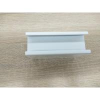 Buy cheap T5 Aluminium Profiles For Windows And Doors Wear And Alkali Resistance product