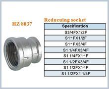 Buy cheap brass plumbing fitting reduce socket FF product