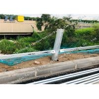 Buy cheap Yellow Color Safety Rolling Barrier For Road EVA Transportation Facilities product