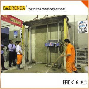 Buy cheap Single Phase Cement Plastering Machine ez renda automatic rendering machine product