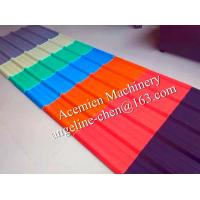 Buy cheap UPVC low cost,durable,easy stallation,round wave+trapezoid roof tile/sheet production line product
