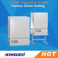 China CE Approved Temperature Humidity Test Chamber Microcomputer PID Control on sale