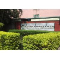 Dongguan Chaojie silicon rubber products Co.Ltd