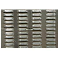 China Zhi Yi Da Metal Stainless SteelCenter Core 304 Perforated Plate Panel Sheet Filter Element Frame To Global wholesale
