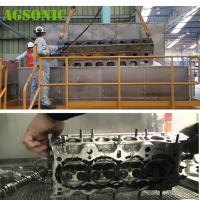 Buy cheap Large Volume Industrial Ultrasonic Cleaning Equipment For Marine Engine product