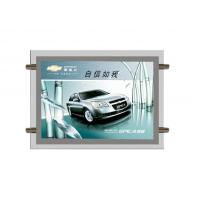Buy cheap Real Estate Agent Led Light Pockets Window Display Two Sides For Advertising product