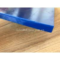China Soft Custom Rubber Skirting Board High Abrasion Resistance Made of SBR/NR Sealing System on sale