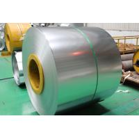China good price hot dipped galvanized steel coil 0.33*914mm Zinc coated Z120 on sale
